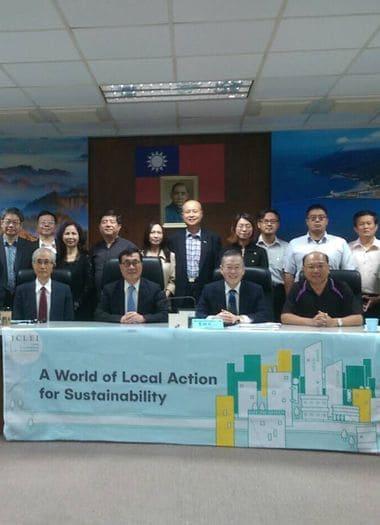 2019 ICLEI 臺灣會員城市大會