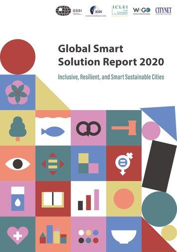 2020 全球智慧解決方案 ─ 兼容、韌性的智慧城市