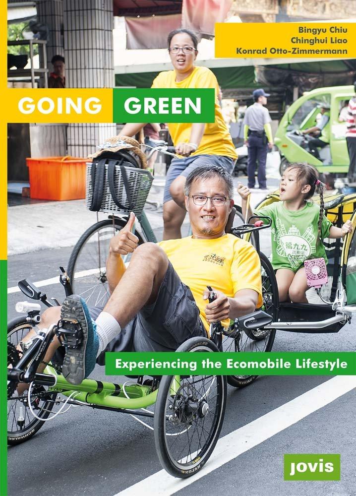 綠色行動:體驗生態交通生活