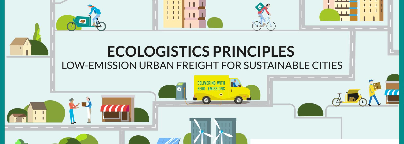 生態物流八大原則發表